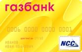 Electron Мичуринск доставка visa карта